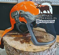 GENUINE OEM HUSQVARNA TECHNICAL FORESTRY HELMET 588 64 60-01
