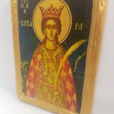 Saint Barbara Santa Varvara Barbel Barbra Byzantine Greek Orthodox Rare Icon Art