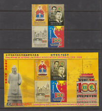 Philippine Stamps 2008 Se Jo Tong Lim Family Association Centennial Complete set