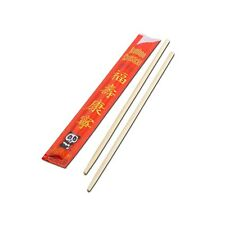 100 Pairs Disposable Wrapped Bamboo Chopsticks Chinese restaurant wooden lot