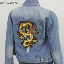 Chinese Dragon Cloth Patch Embroidered Motifs Applique Sew On Badage Craft