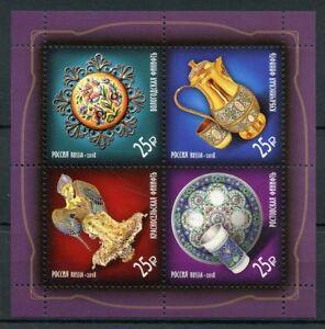 Russia 2018 MNH Arts & Crafts Artefacts Vitreous Enamel 4v Block Art Stamps