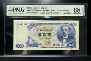 1969 Bank of Japan 500 Yen Lucky Number HE 666666 M PMG 68 EPQ