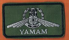 ISRAEL BORDER POLICE COUNTER TERROR S.W.A.T. 'YAMAM'  WARRIOR QUAL. PATCH