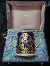 Spode Commemorative Loving Cup - Enlargement of the European Community - 1973 Ed