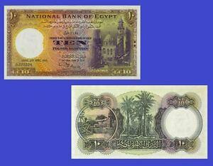 Egypt 10 Pounds Note 1945.  UNC - Reproductions