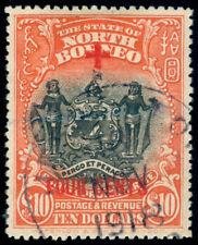 MOMEN: NORTH BORNEO SG #252 1918 USED LOT #60134