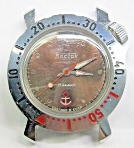 Vintage-Russian-Gents Boctok 17 Jewels-Watch-Working-Manual-Wind-Rare