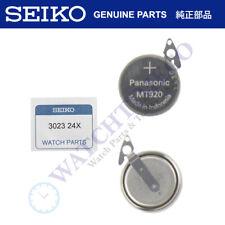 for 5J21 5J22 5J23 5J32 Seiko Kinetic Watch Capacitor Battery 302324X