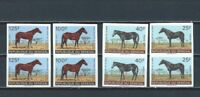 French Colonies Senegal - mnh stamp set in imperforate pairs - horses