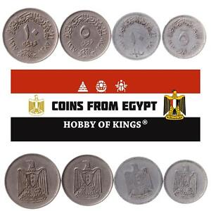 4 COINS FROM UNITED ARAB REPUBLIC (EGYPT). 5, 10 MILLIEMES, 5, 10 PIASTRES. 1967