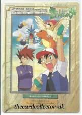 Japanese Pokemon 1998 Bandai Jumbo Carddass Part 2 - No18 GYARADOS, ASH ++