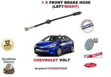 für CHEVROLET VOLT 1.4 Hybrid 2012> NEU 1 x Vorderbremse Flex Gummischlauch