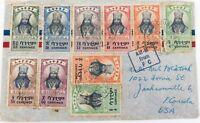 .1944 USA DIPLOMAT, SAUDI ARABIA to USA COVER w MINISTER POUCH STAMP, ETHIOPIA