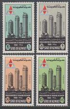 Kuwait 1968 ** Mi.421/24 Erdöl Petroleum Oil Raffinerie