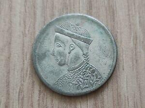CHINA TIBET 1 RUPIA 1902//1939 SILVER.