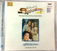 Classical Revival Tere Bina Zindagi Lata Mangeshkar Rare Sealed Music Audio Cd