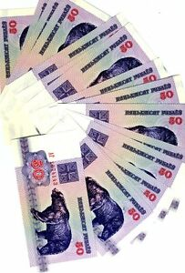 Lot, Belarus, 20 x 50 Rubles, 1992, P-7, UNC > Bear, First Issue