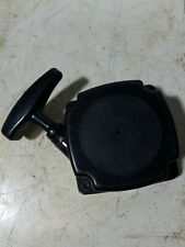 ScooterX Recoil Starter #1 25170000 (373525958668)