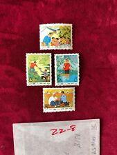 China Cultural Revolution PRC 1190-1193 ZZ8