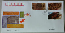 1998-21 China Cliff Paintings of Helan Mountains 3v Stamps FDC