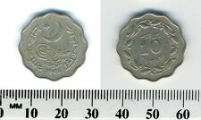 Pakistan 1968 - 10 Paisa Copper-Nickel Coin - Crescent and star above tughra