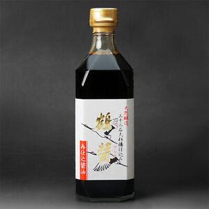 Shodoshima YAMAROKU Japanese Soy Sauce 500 ml Seasoning Shoyu Tsurubishio