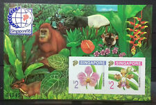 LIMITED SINGAPORE 1995 5TH ORCHIDS SERIES 04342 IMPERFORATE MS MNH OG