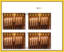 4824a Hanukkah 2013 Imperf UR Plate Block of Four No Die Cuts Menorah