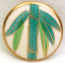 Vintage Satsuma Button Hand Painted Bamboo with Gold Design 1 & 1/8""