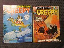 1978 CREEPY Warren Horror Magazine LOT of 2 Issues #94 FVF #95 VF-