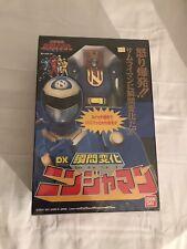 Super Sentai Kakuranger DX NinjaMan / Power Rangers Ninjor JAPAN Deluxe 1994