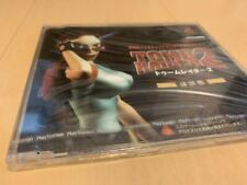 PS1 Tomb Raider 2 PlayStation DEMO DISC NOT FOR SALE  JPN IMPORT NEW