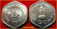 India 20 Paise Kolkata mint Commemorative Aluminum Coin World Food Day 1982