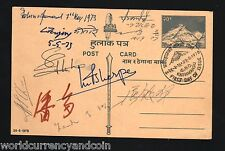 Stamps Nepal 5 15 P 1980 New Zealand Mount Amadablam Expedition Sgned Picture Post Card