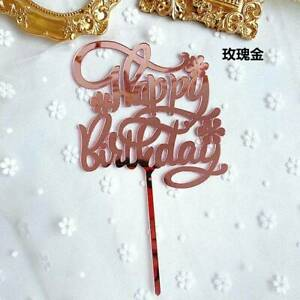 New Acrylic Home Happy Birthday Decor Baking Cake Topper Card Party Decoration