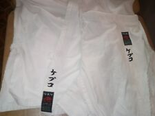 shureido used worn karate gi uniform embroidered