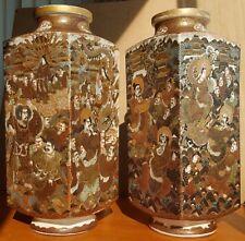 Pair Satsuma Square Vases Choshuzan Chozan Tempo 1836 Antique Japanese Pottery