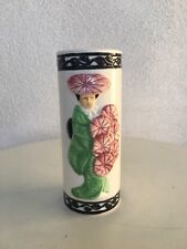 Vintage Tall Tiki Barware Mug Geisha Orchids Of Hawaii 3D 10oz