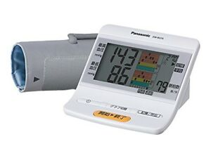 Upper Arm Blood Pressure Monitor EW-BU36-W Panasonic Japan Import With Tracking