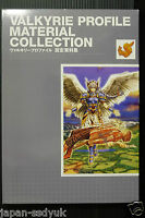 JAPAN Valkyrie Profile Material Collection enix art book OOP