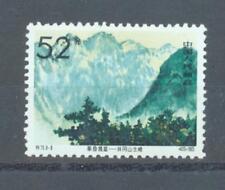 China 1965 Chingkang Peaks top value 52f sg.2258 MNH