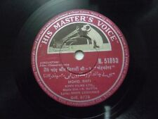 "CHANDRAKANTA N DUTTA BOLLYWOOD N 51853 RARE 78 RPM RECORD 10"" INDIA EX"