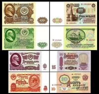 Russie -  2x  10, 25, 50, 100 Roubles - Edition 1961 - Reproduction - 08