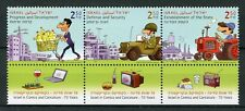 Israel 2018 MNH Comics & Caricature Independence 70 Years 3v Strip Stamps