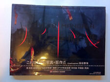ASSASSIN PHOTO MANDALA by Chen Kaige *FIRST EDITION*