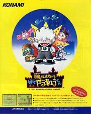 Boku Dracula-kun Hiryuu no Ken S Dead Dance GB SFC GAME MAGAZINE PROMO CLIPPING
