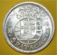 Macau 5 Patacas 1952 Brilliant Uncirculated Silver Coin - Portugal - China