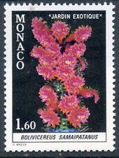 STAMP / TIMBRE DE MONACO N° 1307 ** FLORE / PLANTES DU JARDIN EXOTIQUE