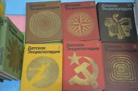 Lot of 10 books of the USSR (Russia ) Children's encyclopedia, in good condition